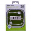 CARGADOR UNIVERSAL USB + HUB PARA IPHONE
